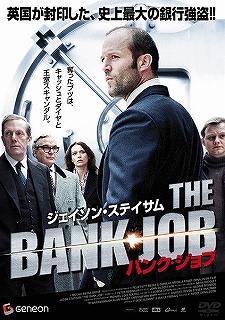 s-bankujyob.jpg