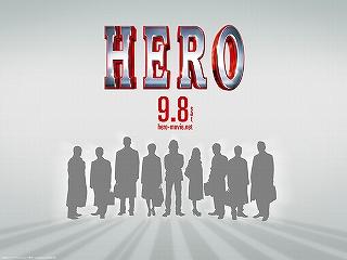 s-hero.jpg