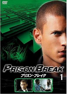 s-prison1.jpg