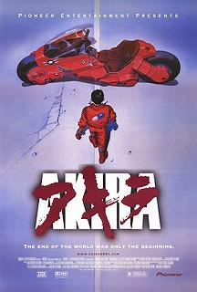 s-AKIRA.jpg