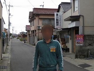 s-dc042124(修整1)(修整1).jpg