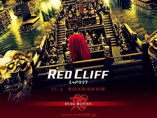 s-redcliff.jpg