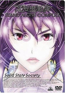 s-solidstate.jpg